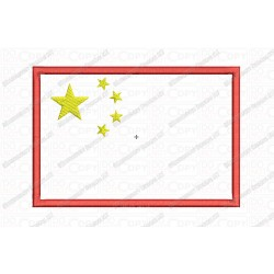 China Chinese Flag Applique Embroidery Design in 4x4 and 5x7 Sizes
