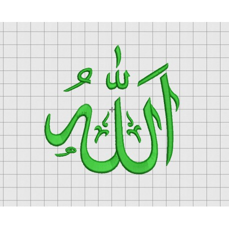 Allah in Arabic Embroidery Design in 2x2 3x3 4x4 and 5x5 Sizes